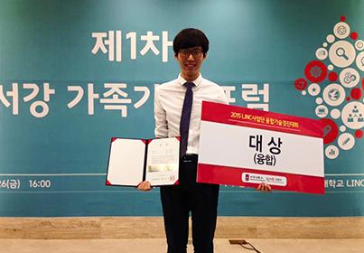 news_minwoo